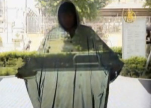 Japanese-researchers-invisibility-cloak